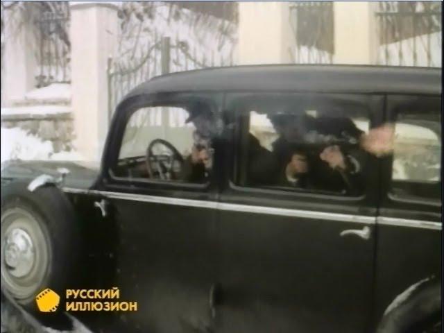 Отряд специального назначения Серия 5 (1987г)