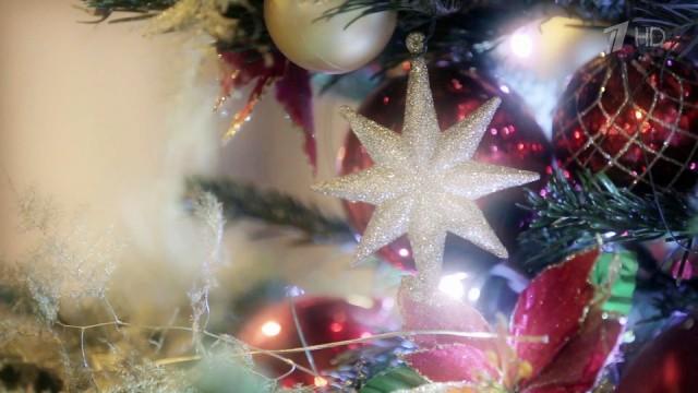 «Рождество вРоссии. Традиции праздника».