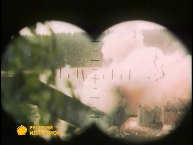 Отряд специального назначения Серия 4 (1987г)