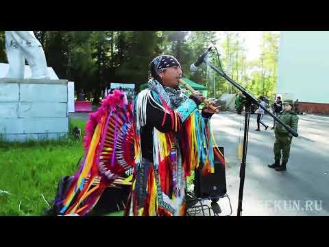 Музыка Индейцев