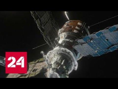 """Салют-7"": зрителям показали, как спасали умирающую космическую станцию"