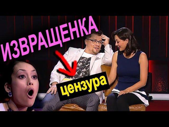 ИЗВРАЩЕНКА Марина Кравец и Гарик Харламов!