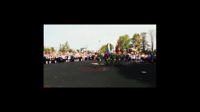 Петровская школа (День знаний)